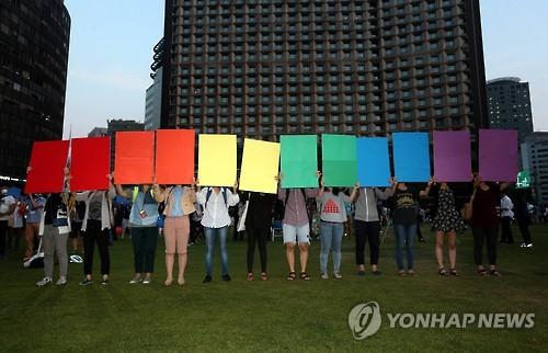 Korea Queer Festival Held at Seoul Plaza