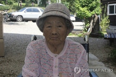Another World War Ⅱ Sex Slavery Victim Passes Away, at 81