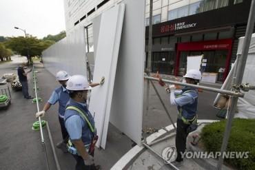 Samsung Seoul Hospital Faces Partial Shutdown