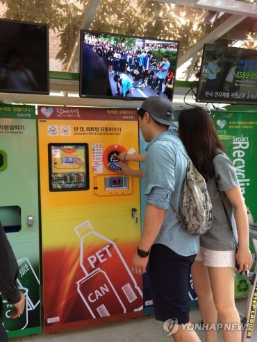 "Seoul Introduces Special ""Vending Machine"" Donating Money with Recycled Waste"