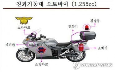Firefighting Motorbikes for Small Alleys Introduced in Seoul