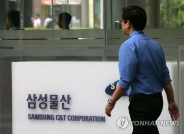 Samsung C&T's Minority Shareholders Unite against Merger with Cheil Industries