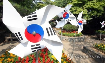 50 Korean Flag Pinwheels Installed to Celebrate Upcoming 70th Anniversary of Independence