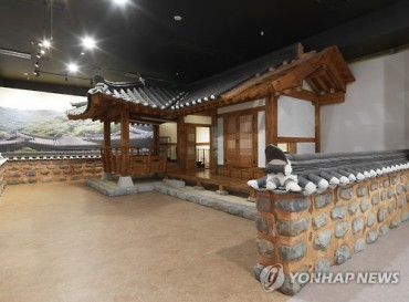 LH Opens Land and House Museum Showing Korean Housing History