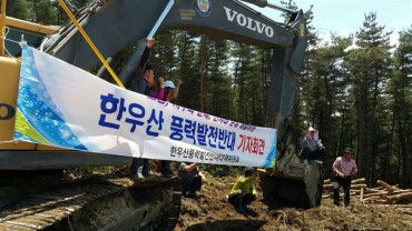 Uiryeong Locals Occupy Wind Turbine Construction Site in Protest