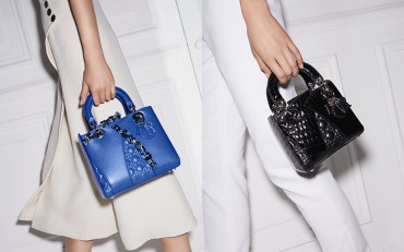 Dior to Open Asia's Largest Store in Seoul with Exclusive Items