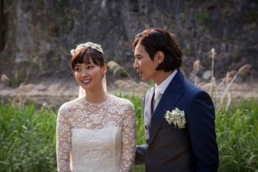 Won Bin and Lee Na-young Wed in Unconventional Ceremony