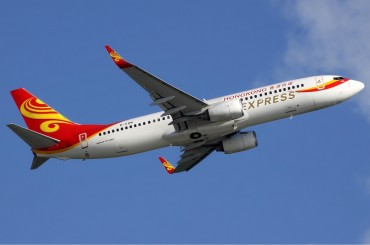 Hong Kong Airlines Reducing and Rerouting Hong Kong-Korea Round Trips due to MERS