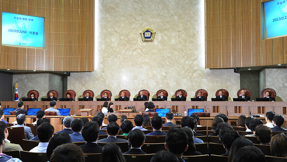 The Judicial System Improvement Committee of the highest court held a meeting to discuss such measures to rationalize the judicial system, including legal fee compensation standards, sentencing guidelines and enforcement fines. (image: Supreme Court of Korea)