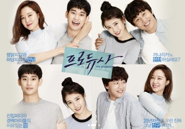 How Much Will KBS TV's 'The Producers' Earn?