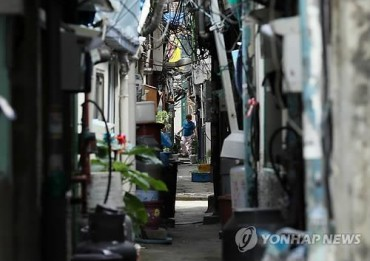 Incheon Commercializing Poverty, Residents Say