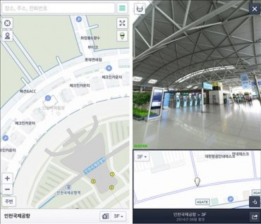 Naver Provides Indoor Maps for 328 Major Sites Nationwide