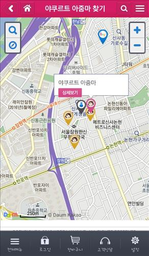 "Yakult Korea is another company that has taken steps into the mobile space, launching its 'Where's the Yakult Lady?"" app in 2012. The app shows the nearest Yakult lady or store on a map. Also, by selecting the position of the Yakult lady, the consumer can talk with her on the phone directly or receive messages through text. (Image : Yonhap)"