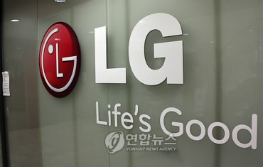LG: Selling a Lot, But Not Earning Anything