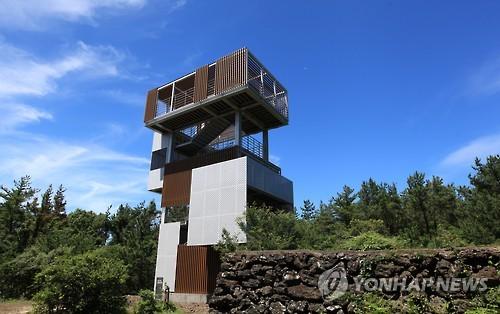 Observation platform in Jeju Gotjawal Provincial Park.