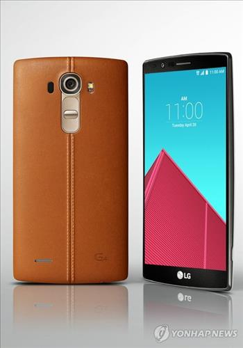 G4 from LG Electronics. (Image : Yonhap)