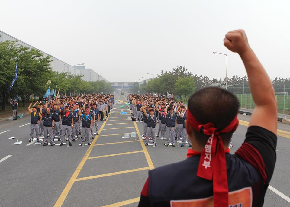 GM's labor union said that the vote was only conducted to assess union members' will to participate in a strike, and is not a definitive statement to go on a strike. (image: Korean Metal Workers' Union)