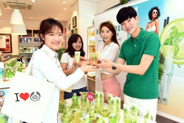 The Body Shop's 18-Year-Old Gangnam Store Remodeled, Throws Various Events