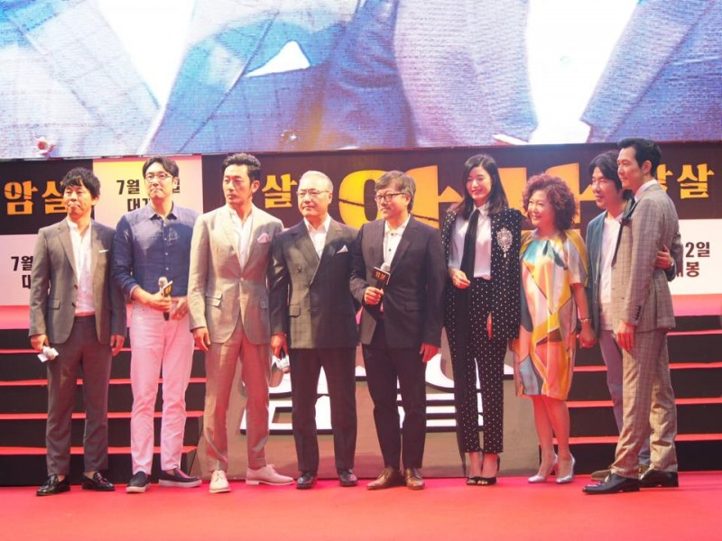 Korean Film 'Assassination' Draws Second-most Viewers in One Day