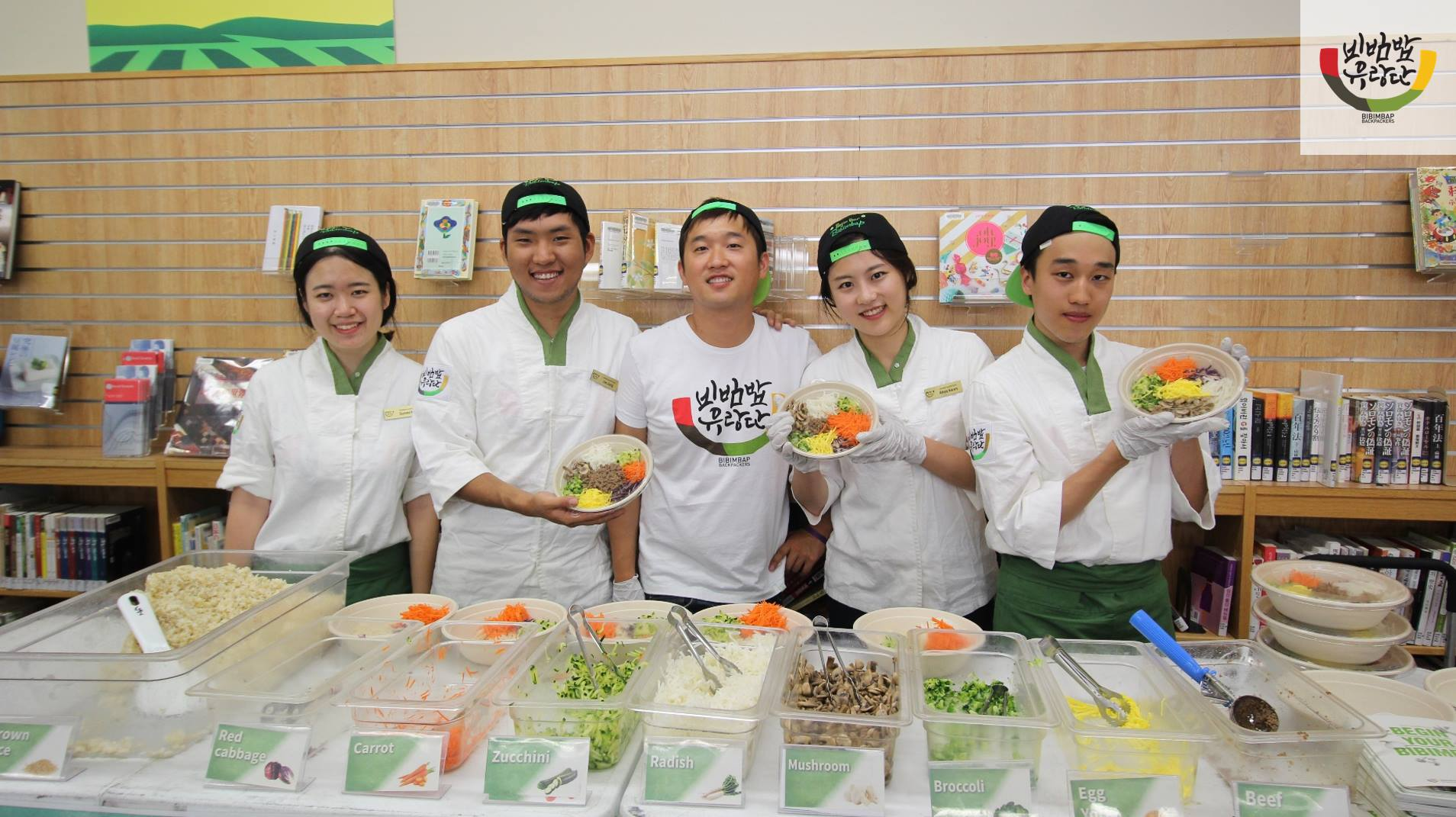 Formed in 2011, Bibimbap Backpackers has been spreading a healthy diet message by promoting bibimbap. (image: Bibimbap Backpackers)