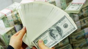 Illegal Transfers of Iranian Money Worth 26 Bln Won Exposed