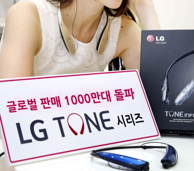 LG Marks Sale of 10 Millionth Bluetooth Headset