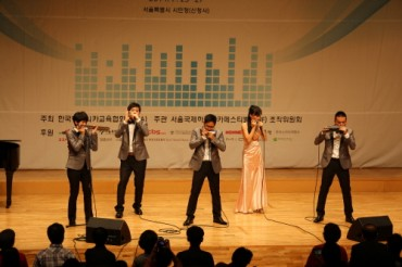 Harmonica Festival Aims for Ensemble of 1,000 Players
