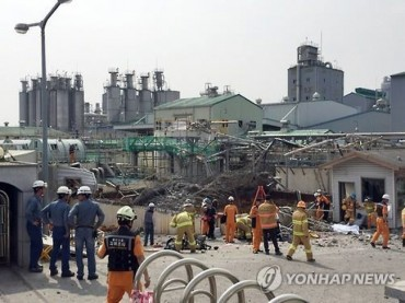 Six Dead, 1 Injured in Chemical Plant Explosion