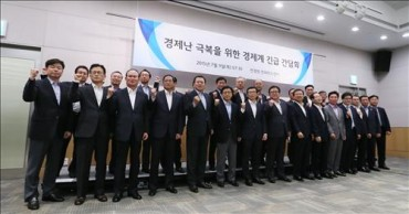 Korean Biz Leaders Pledge to Keep Pushing Investment Plan to Revitalize Economy