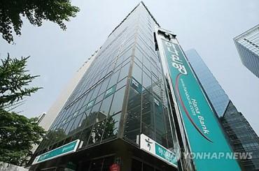 Regulator Gives Preliminary Nod to Hana Bank-KEB Merger