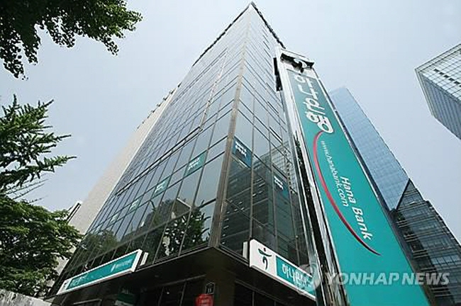 Regulator Gives Preliminary Nod to Hana Bank-KEB Merger