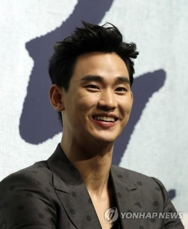 Want Selfie with Kim Soo-hyun? Come to Grevin Seoul!