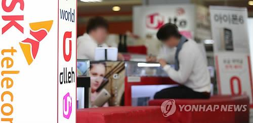 South Korea's mobile industry has recently seen more production of cheaper phones after a change in the handset subsidy law. (image: Yonhap)