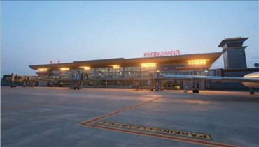 North Korea Opens New Airport Free of Kim Il-sung Portraits
