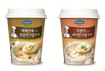 Food Packaging Evolving to Match Customers' Needs