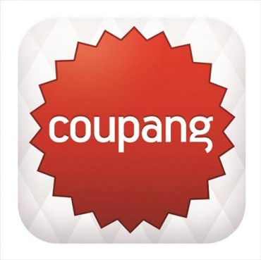 Coupang Tops No. of Mobile App Users for Past Three Years
