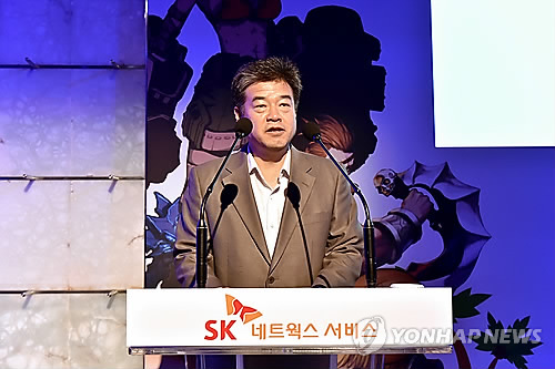SK Networks Service to Compete in Mobile Game Industry
