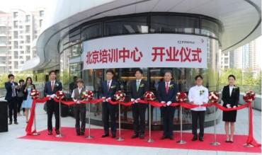 CJ Foodville Opens Bakery Academy in Beijing