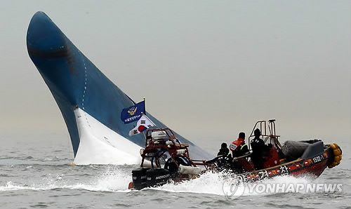 Chinese-led Consortium Chosen for Sunken Sewol Recovery