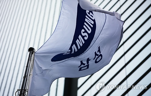 "Samsung to Fuel Domestic Demand to Overcome ""MERS Recession"""