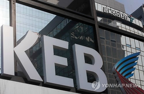 Hana-KEB Merger to Be Finished by October