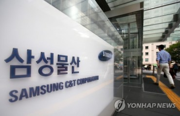 Korean Stock Firms Criticize ISS Decision on Samsung Merger