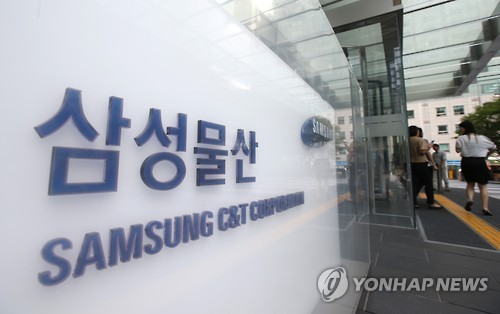 Netizens Show Mixed Reactions to Samsung's Victory over Elliott