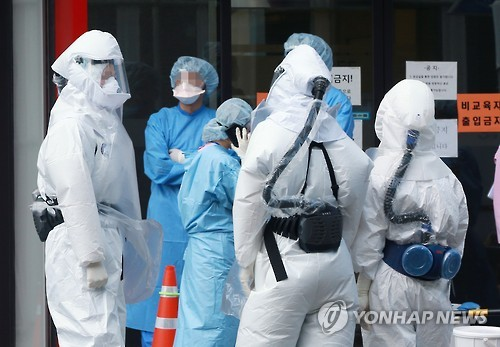 MERS has claimed 33 lives and infected nearly 190 people since its outbreak on May 20 in South Korea, sparking concerns that it could further dampen consumer spending and hamper the recovery of Asia's fourth-largest economy. (image: Yonhap)