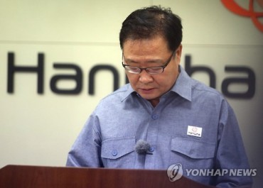 Hanwha Chem CEO Offers Comprehensive Response to Plant Explosion