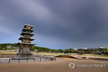 Baekje Historic Sites Named UNESCO's World
