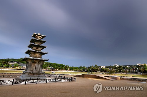 The newly registered sites include Gongsan-Seong Fortress of the Baekje Dynasty (18 B.C.-660 A.D.), located in what is now the city of Gongju, 160 kilometers south of Seoul. (image: Yonhap)