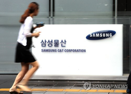 KCGS Advises NPS to Oppose Samsung C&T Merger