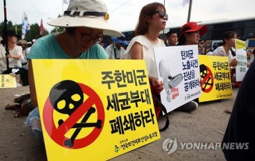 Korean NGOs Rally Against Shipment of Anthrax into Korea