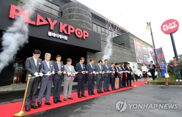 'Play K-Pop' Hologram Venue Opens on Jeju Island